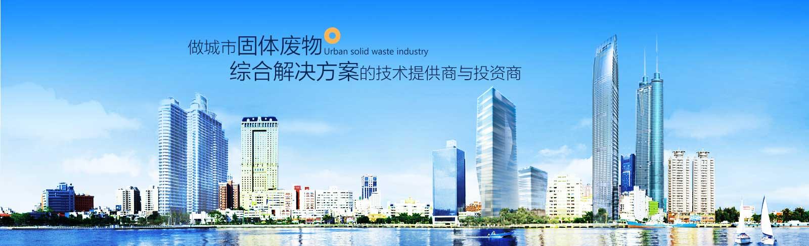 中国邮政集团公司组织结构图