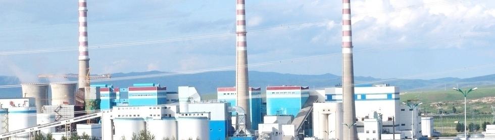 电厂冷却塔 蓝天